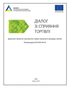 thumbnail of PP_ Rec41_052017_FIN