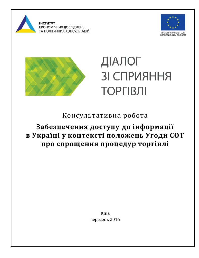 thumbnail of TFD_PP_Publication&vailability information_ 281116_FIN