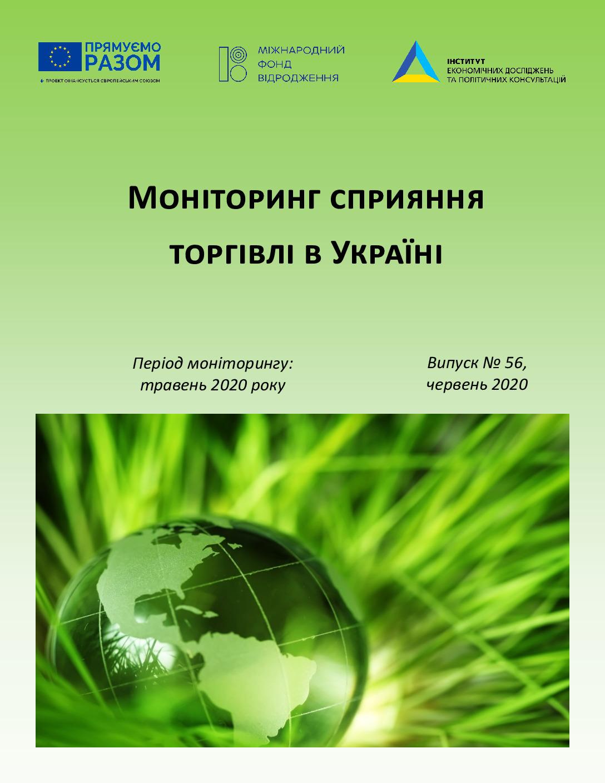 thumbnail of Monitoring_56 TFD-2_IER