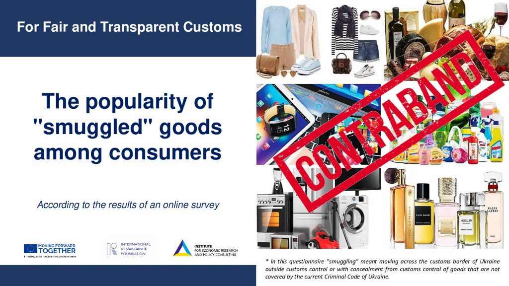 thumbnail of The popularity of smuggled goods among consumers ENG