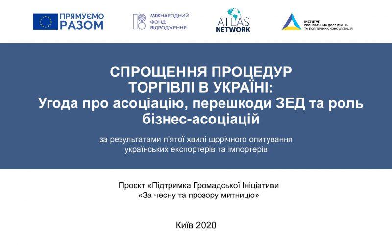 thumbnail of 2020_FTC_Presentation3_v2_20.11.2020_УКР