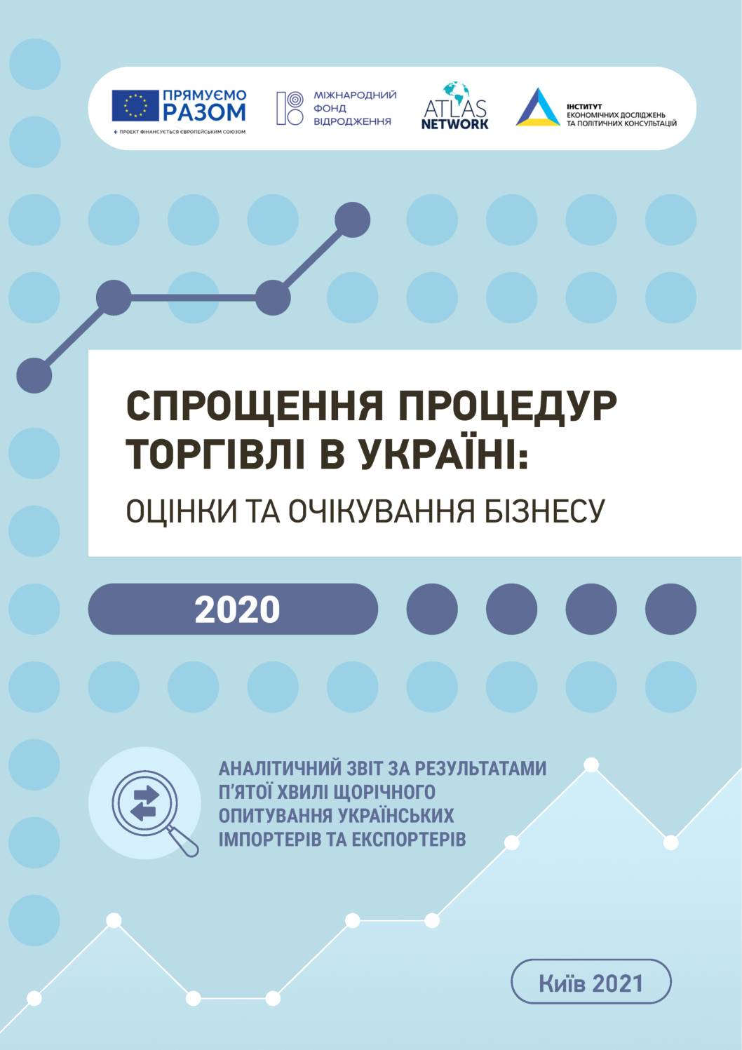 thumbnail of 2021_FTC_survey_full_report_FINAL_ок