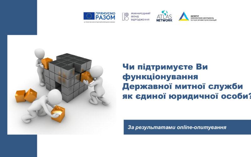 thumbnail of Єдина юрособа_online_survey_presentation_final